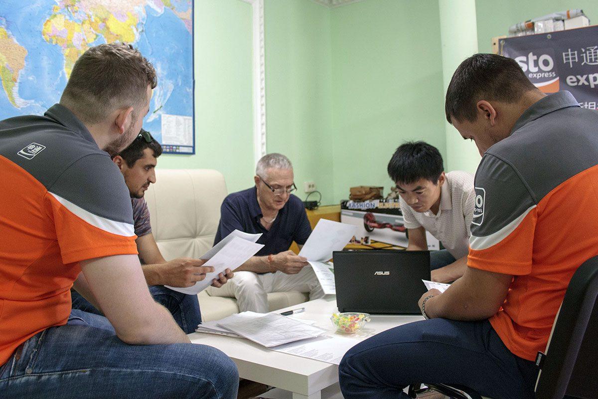 Встреча с представителями компаний из Китая, Сирии